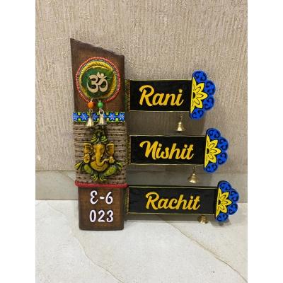 Ganesha Triple Plaque Vertical NamePlate  unique wooden nameplate design