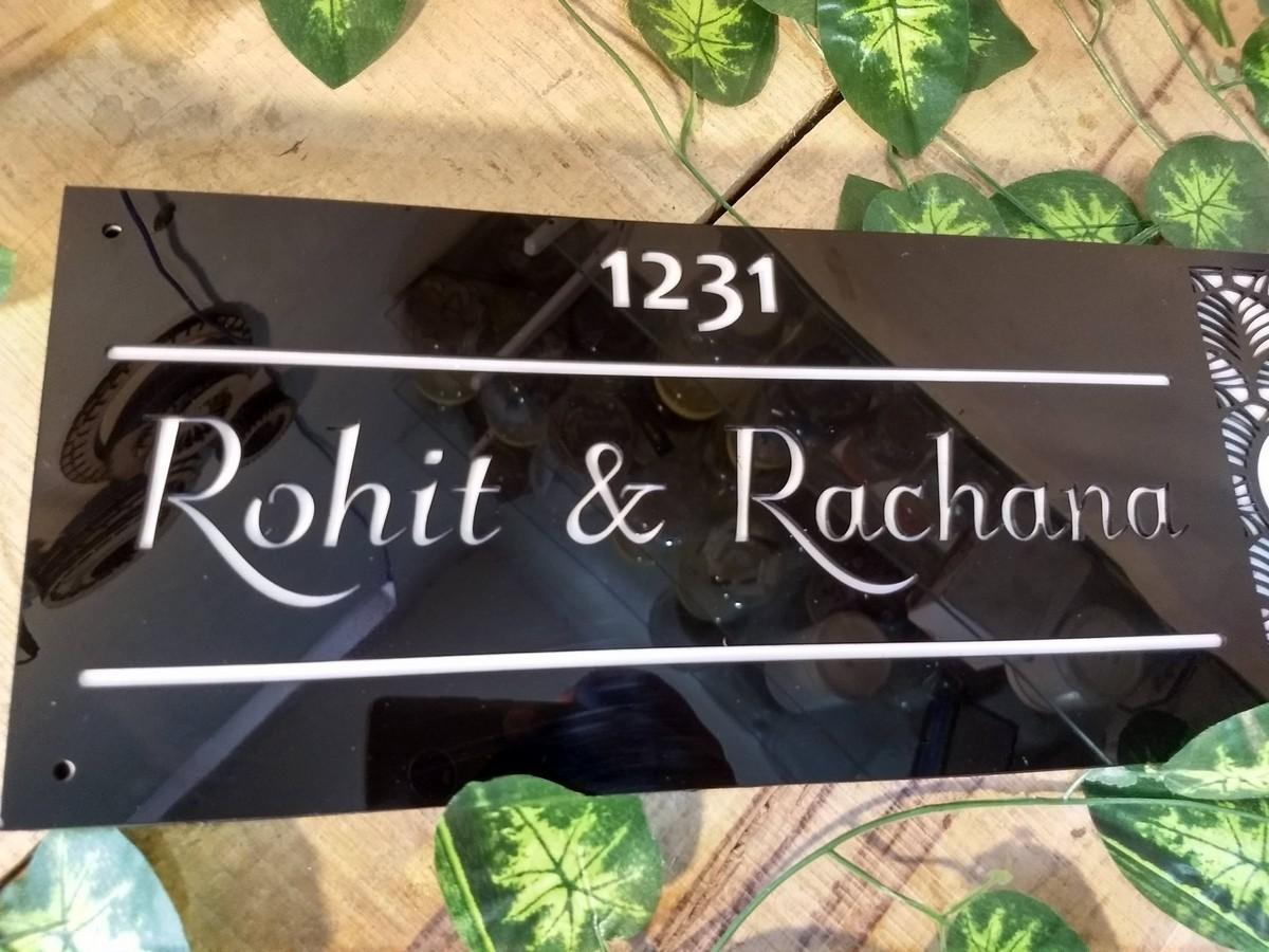Weatherproof light House Name Plate  Weatherproof light House Name Plate 4