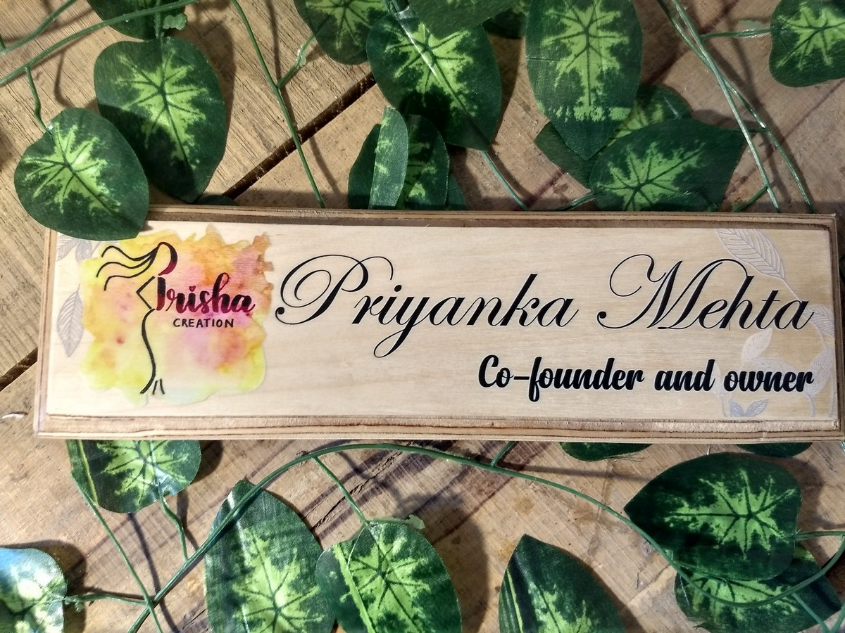 Wooden Name Plate  Birch wood  UV Printed  Wooden Name Plate  Birch wood