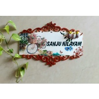 decorated wooden nameplate