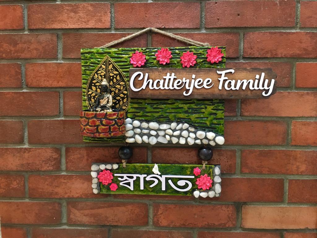 bengali nameplate