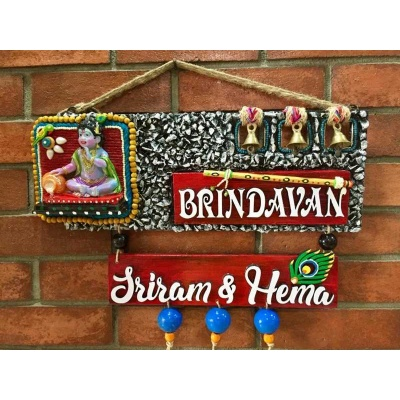 Mor Pankhi Krishna Wooden Name Plate  buy unique name plate for home online 003