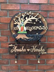Buy Beautiful Wooden Name Plates Designs For Home Hitchki kannada nameplate