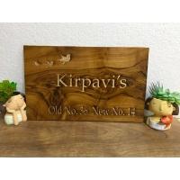 Customized Rose Wood Engraved Nameplate  engraved nameplate
