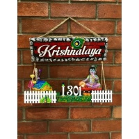 Unique Beautiful Nameplates for Home and Office Engraved nameplate