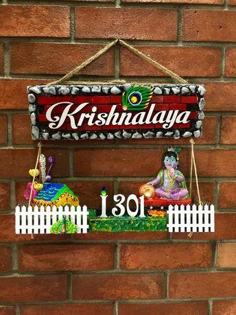 Krishna Gopala Jhoola Nameplate
