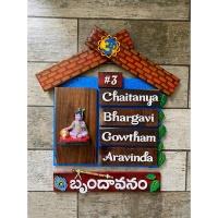 krishna name plate