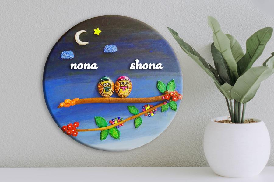Customized Handmade Wooden Name Plates Hitchki