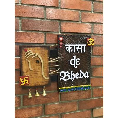 Ganesha Symbol With Bells House Name Plate  name plate for house near me 012