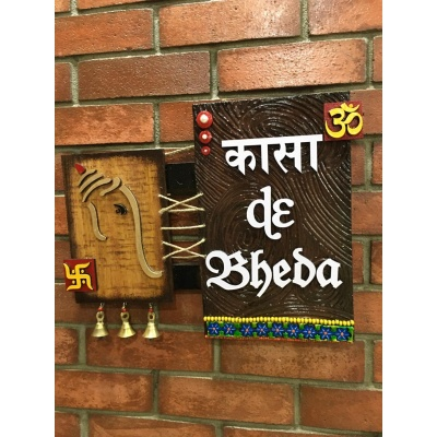 Ganesha Symbol With Bells House Name Plate  name plate for house near me 013