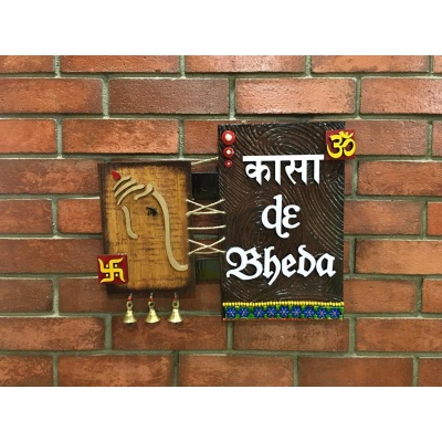 Ganesha Symbol With Bells House Name Plate  name plate for house near me 014