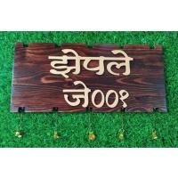 pine-wood-nameplate-for-flat-door