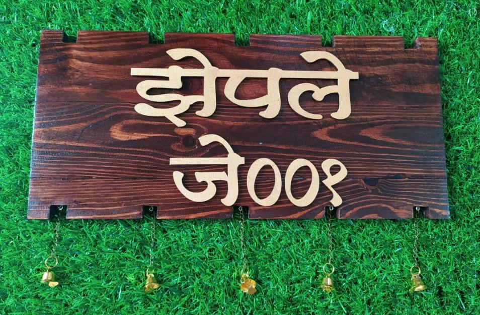 Pine Wood NamePlate for Flats or Door  pinewoodnameplateforflatdoor