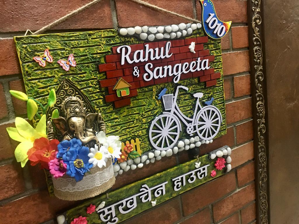 Ganesha Nameplate With Bicycle In  Garden  rahul 2 bicycle garden wooden nameplate