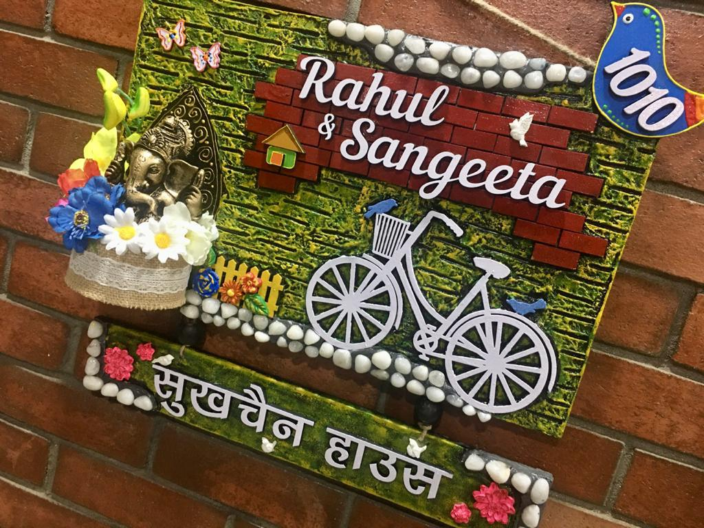 Ganesha Nameplate With Bicycle In  Garden  rahul 3 bicycle garden wooden nameplate