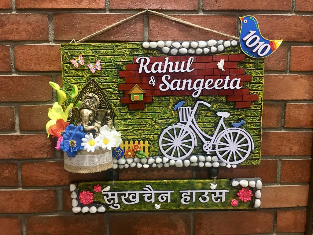 Ganesha Nameplate With Bicycle In  Garden  handmade house nameplates rahul bicycle garden wooden nameplate