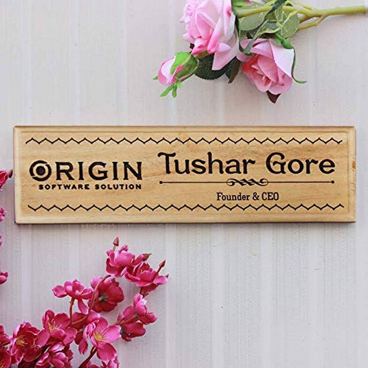 Birch Wood House Name Plate  wood name plate